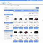 「パナソニック IH調理器 ブラック KZ-PH33-K」を価格比較して激安・格安・最安値を探してみた