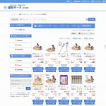 「猫壱 キャッチ・ミー・イフ・ユー・キャン2」を価格比較して激安・格安・最安値を探してみた